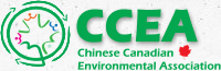 CCEA Chinese Canadian Environmental Association